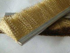 镀铜钢丝条刷